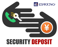 security_deposit150