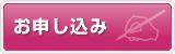 button05_moushikomi_03