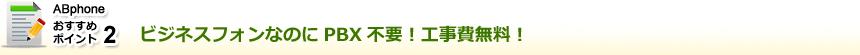sogyo_sti2